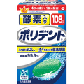 GSK CHJ 酵素入り ポリデント 1箱(108錠)