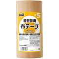 TANOSEE 軽包装用布テープ 無包装タイプ 50mm×25m 1パック(5巻)