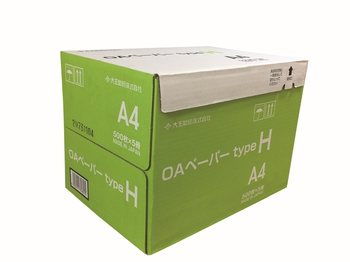 OAペーパータイプH A4