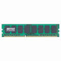 バッファロー 法人向け PC3-12800 DDR3 1600MHz 240Pin SDRAM DIMM 8GB MV-D3U1600-8G 1枚